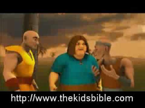 Curriculum Bible Lesson